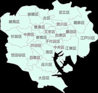 【東京都】